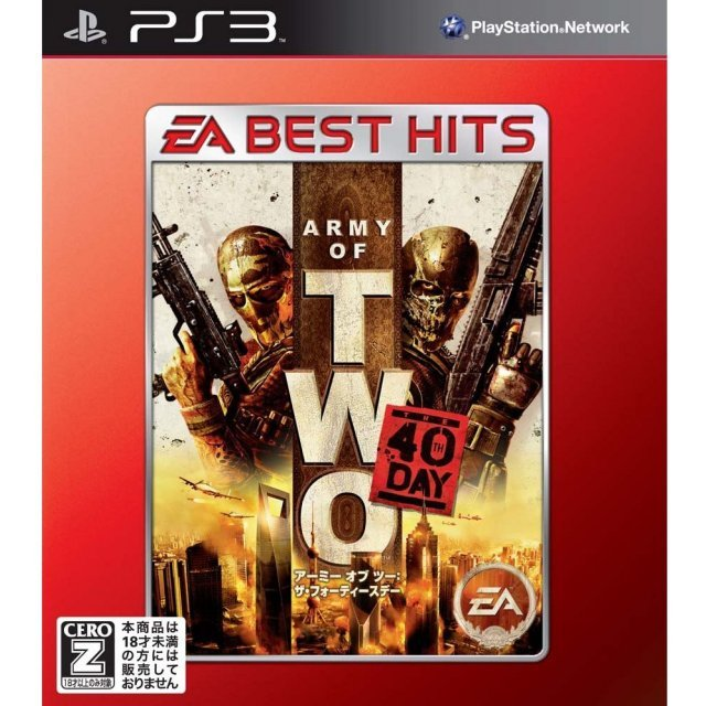 Army of Two: The 40th Day (Best Version)