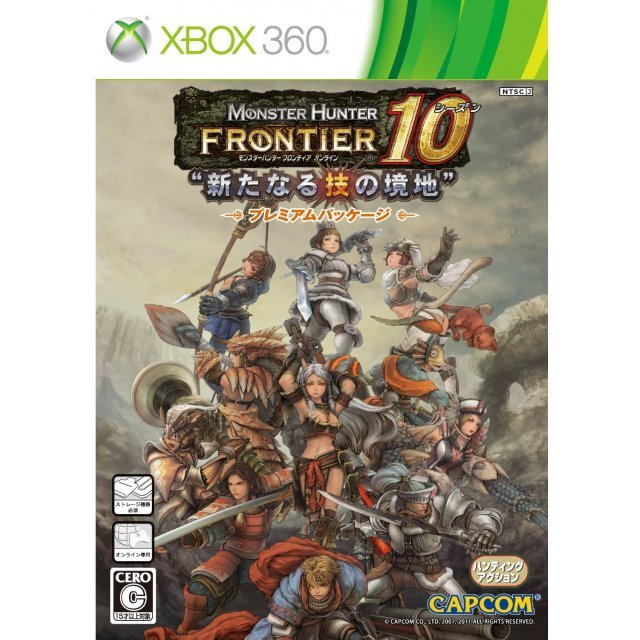 Monster Hunter Frontier Online (Season 10.0 Premium Package)