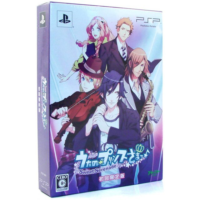 Uta no * Prince-Sama: Sweet Serenade [Limited Edition]