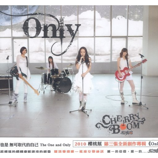 Only [CD+DVD]