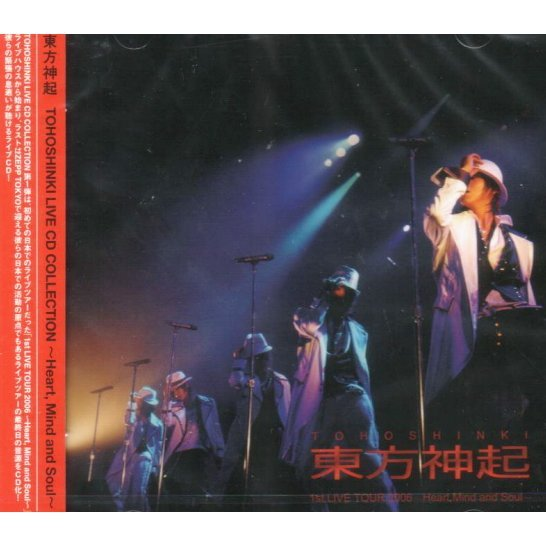 Tohoshinki Live CD Colleccion - Heart Mind And Soul