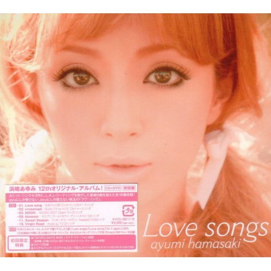 Love Songs [CD+DVD Jacket A]