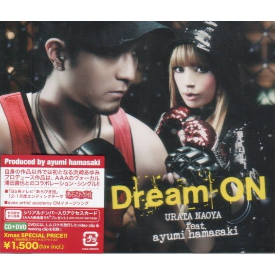 Dream On [CD+DVD Limited Edition Jacket A]