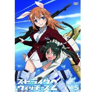 Strike Witches 2 Vol.5