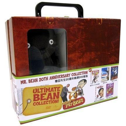 Mr. Bean 20th Anniversary DVD Collection
