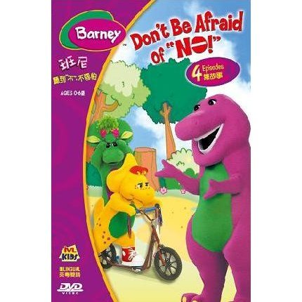 Barney: Don't Be Afraid Of No
