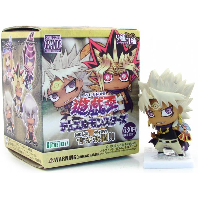 One Coin Grande Yu-Gi-Oh! Duel Monsters Ancient Duel!!  Non Scale Pre-Painted Trading Figure