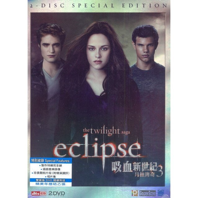 The Twilight Saga: Eclipse [2-Disc Edition]