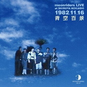 Archives Series Vol.7 Moonriders Live At Shibuya Kokaido 1982.11.16 Aozora Hyakkei