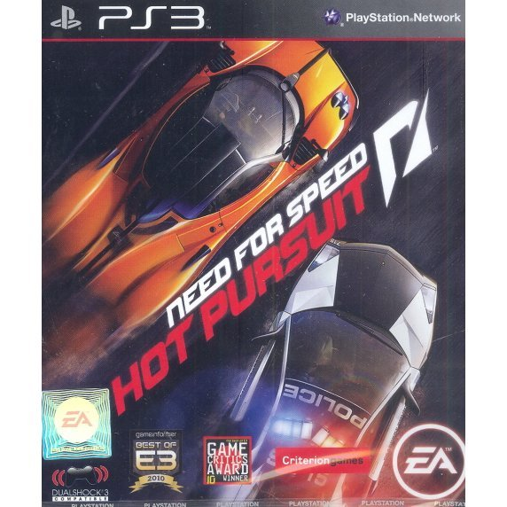Need for Speed: Hot Pursuit (English Version)