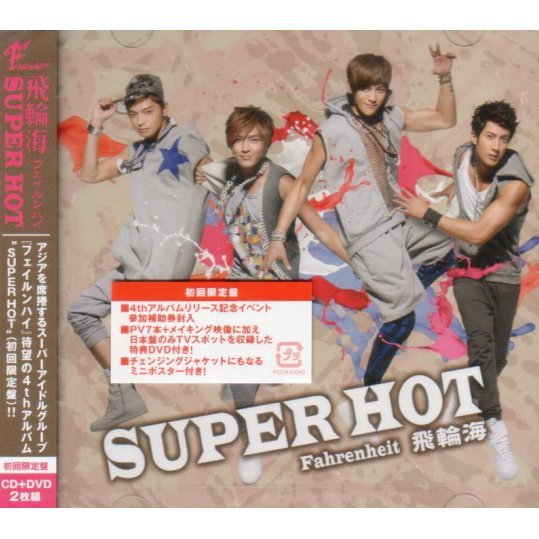 Super Hot [CD+DVD Limited Edition]