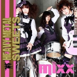 Heavy Metal Sweets [CD+DVD]