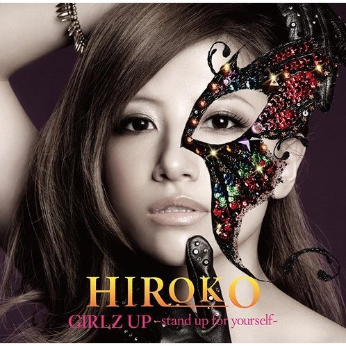 Girlz Up - Stand Up For Yourself [CD+DVD Limited Edition]