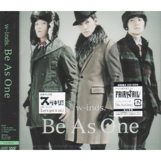 Let's Get It On / Be As One [CD+DVD Limited Edition Type A]