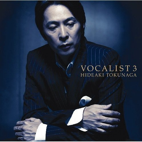 Vocalist 3 [Limited Edition]