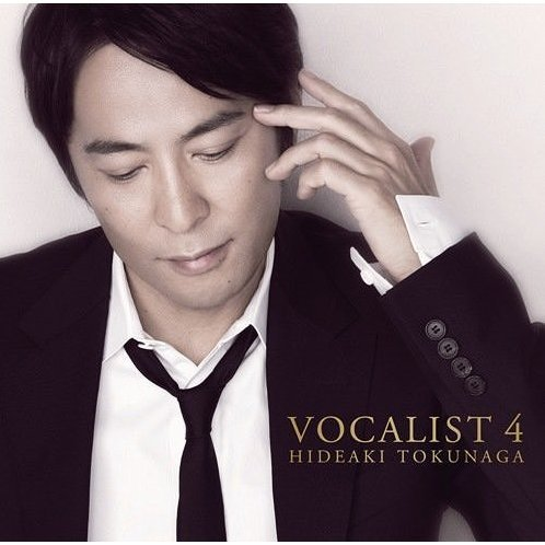 Vocalist 4 [Limited Edition]