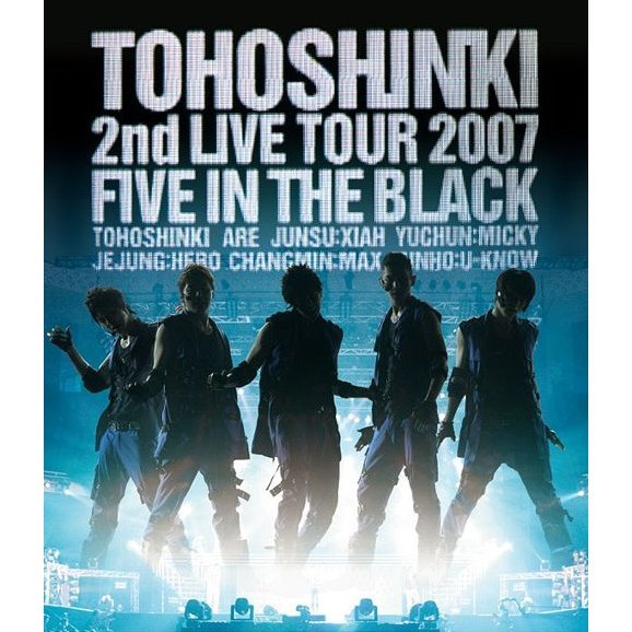 Dong Bang Shin Ki / Tohoshinki 2nd Live Tour 2007 - Five In The Black