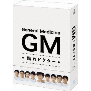 GM - Odore Doctor DVD Box
