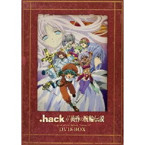 Emotion The Best .hack//Legend Of The Twilight / Tasogare No Udewa Densetsu DVD Box