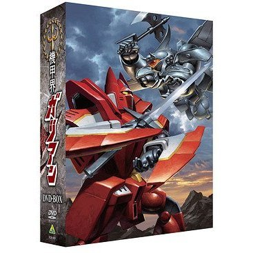 Emotion The Best Kikoukai Galient / Panzer World Galient DVD Box
