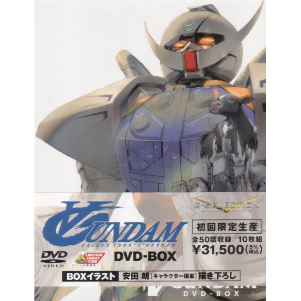 G-Selection Turn A Gundam DVD Box [Limited Edition]