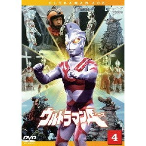 Ultraman Ace Vol.4