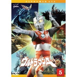 Ultraman Ace Vol.5