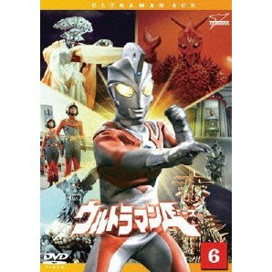 Ultraman Ace Vol.6