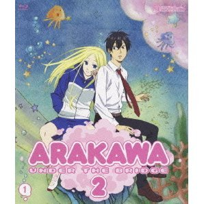 Arakawa Under The Bridge Vol.1