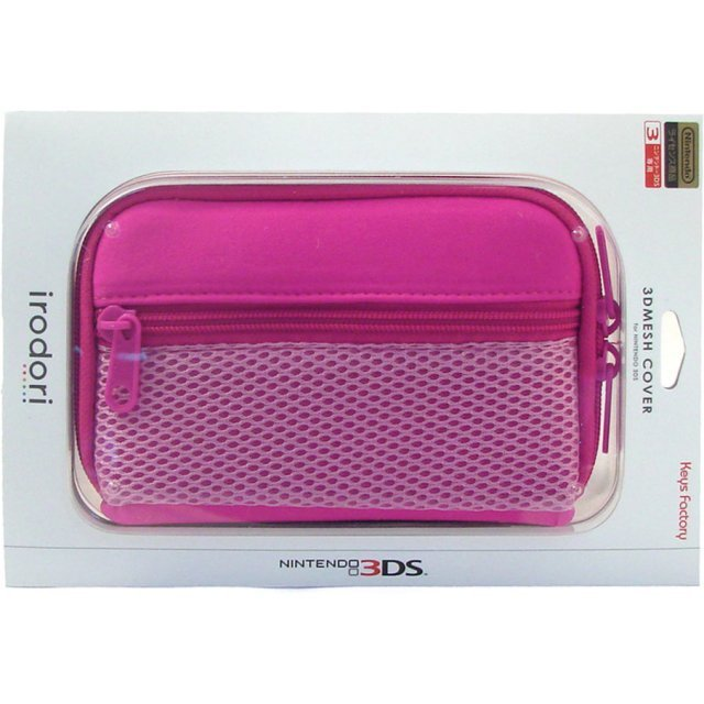 3D Mesh Cover 3DS (pink)