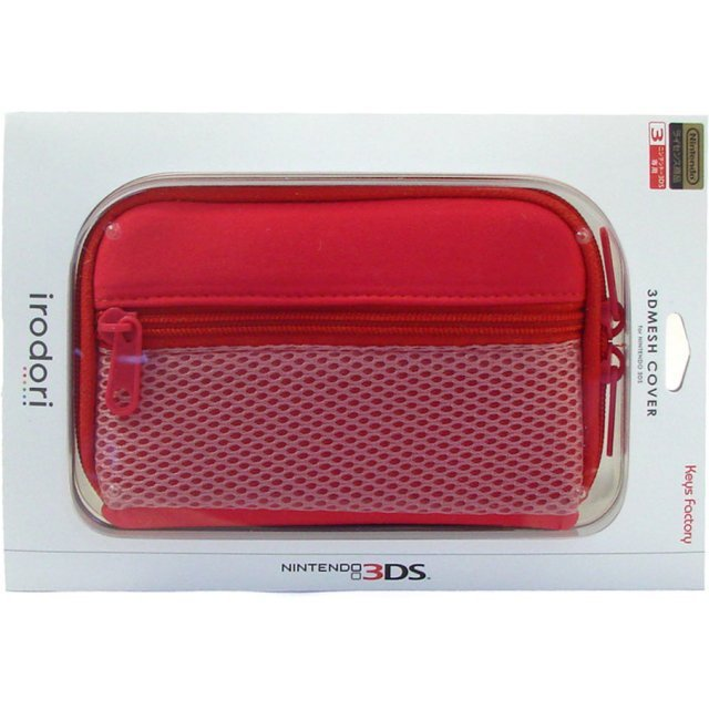 3D Mesh Cover 3DS (red)