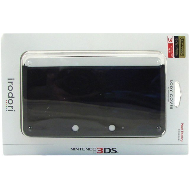 Body Cover 3DS (black)