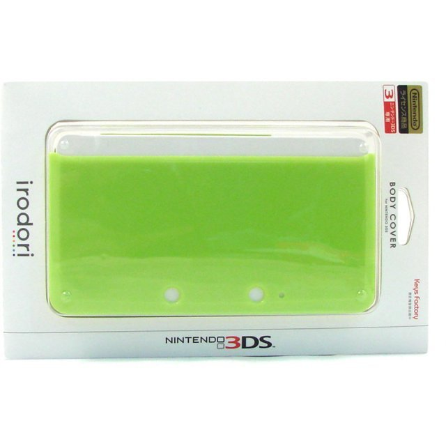 Body Cover 3DS (green)