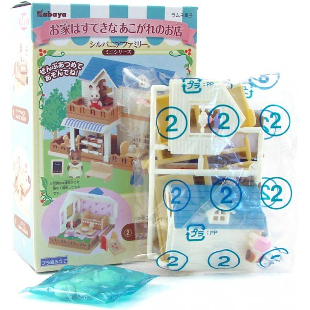 Sylvanian Families Mini Series Pre-Painted  Candy Toy