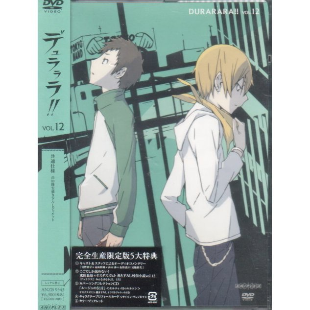 Durarara Vol.12 [DVD+CD Limited Edition]