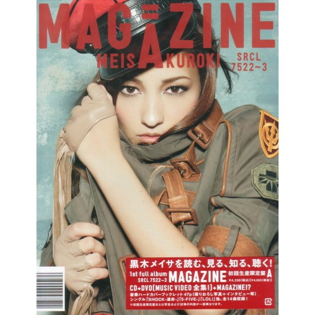 Magazine [CD+DVD Limited Edition Type A]