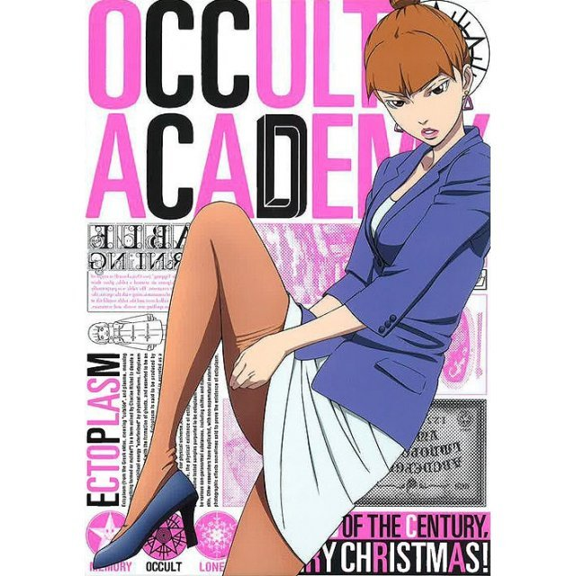 Occult Academy 5 [DVD+CD Limited Edition]