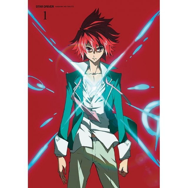 Star Driver Kagayaki No Takuto 1 [DVD+CD Limited Edition]