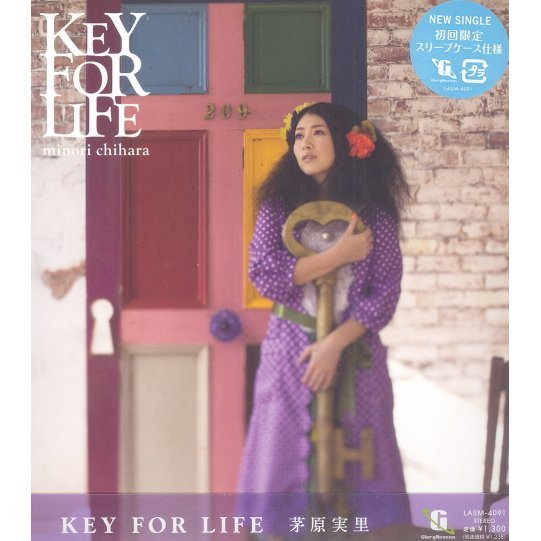 Key For Life