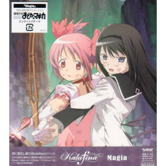 Magia [Limited Pressing]