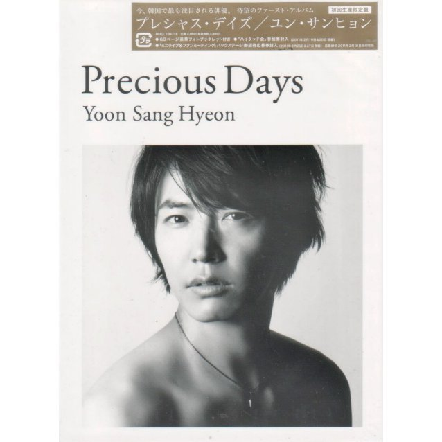 Precious Days [Limited Edition]