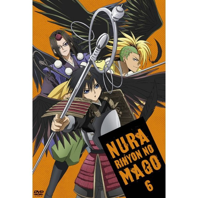 Nurarihyon No Mago Vol.6 [DVD+CD]