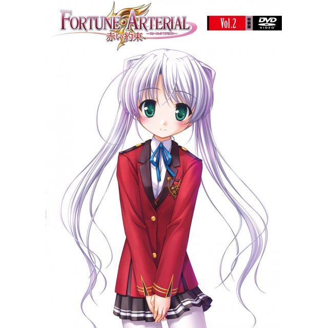 Fortune Arterial: Akai Yakusoku Vol.2 Special Edition [DVD+CD]