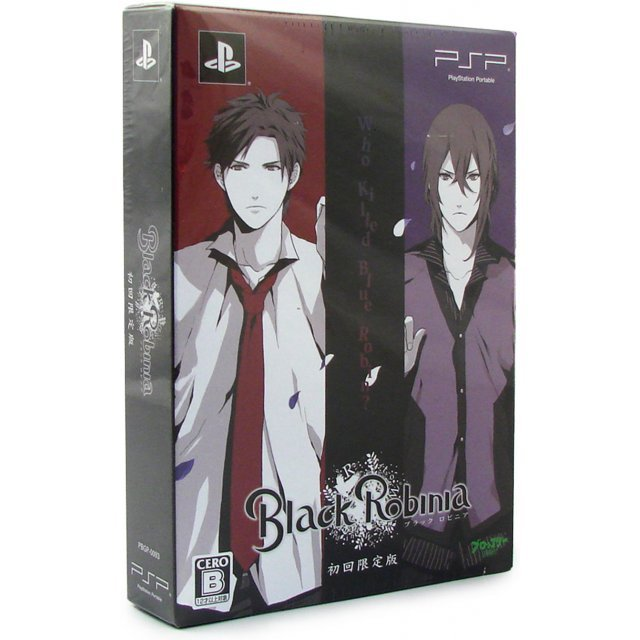 Black Robina [Limited Edition]