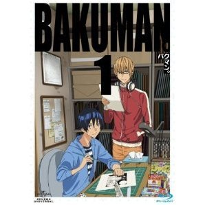 Bakuman 1 [Blu-ray+CD Limited Edition]