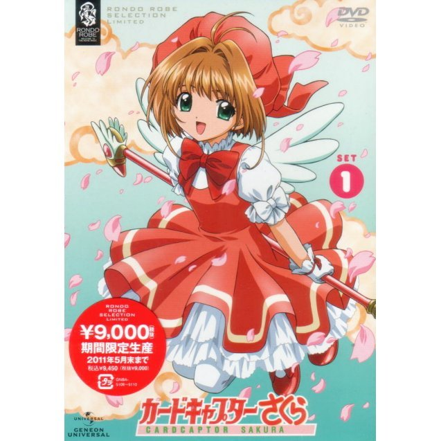 Cardcaptor Sakura Set 1 [Limited Pressing]