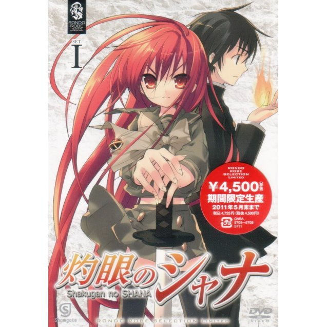 Shakugan No Shana Set 1 [Limited Pressing]