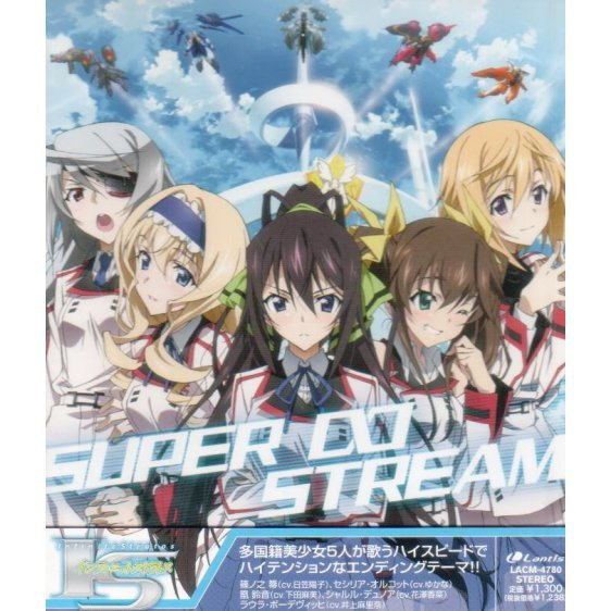 Super Stream (Infinite Stratos Outro Theme)
