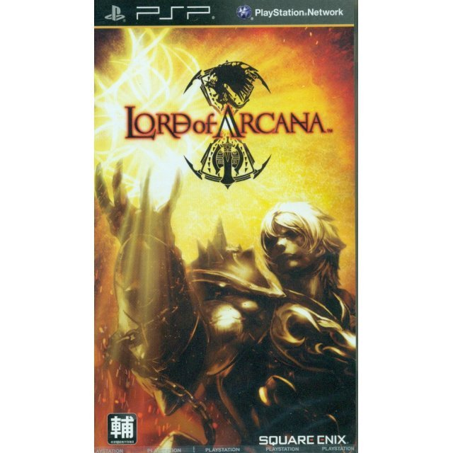 Lord of Arcana (English language Version)