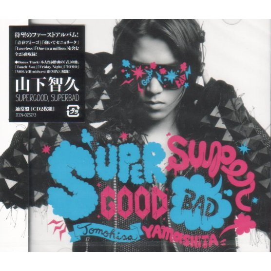 Supergood Superbad [Type B]